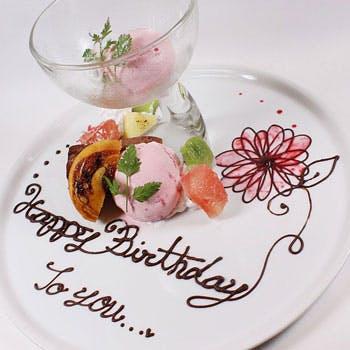 品川店のデザートプレート。オリジナルのメッセージ付き。誕生日や記念日に最適です。