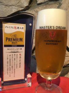 品川の鉄板焼き【円居】のビール