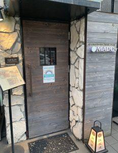 熟成肉ステーキとワインが楽しめる鉄板焼きダイニング・円居 -MADOy- 品川高輪