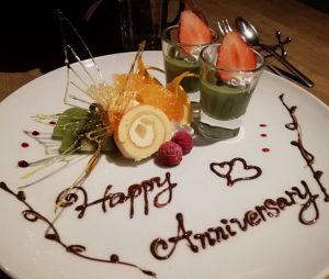品川で記念日のお祝いもできる鉄板焼き【円居-MADOy-品川高輪】